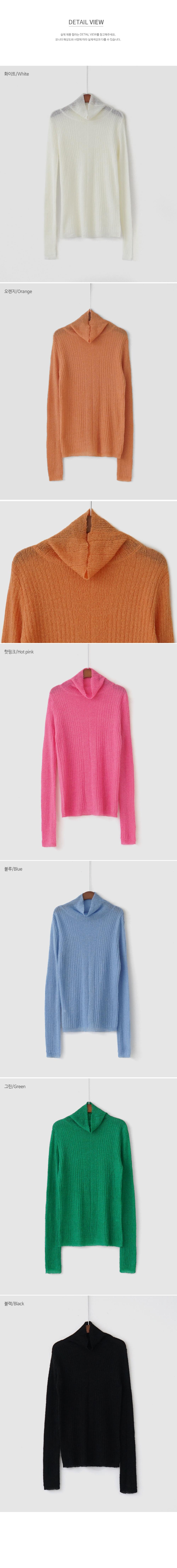 Vivid Turtleneck Sweater-holiholic.com