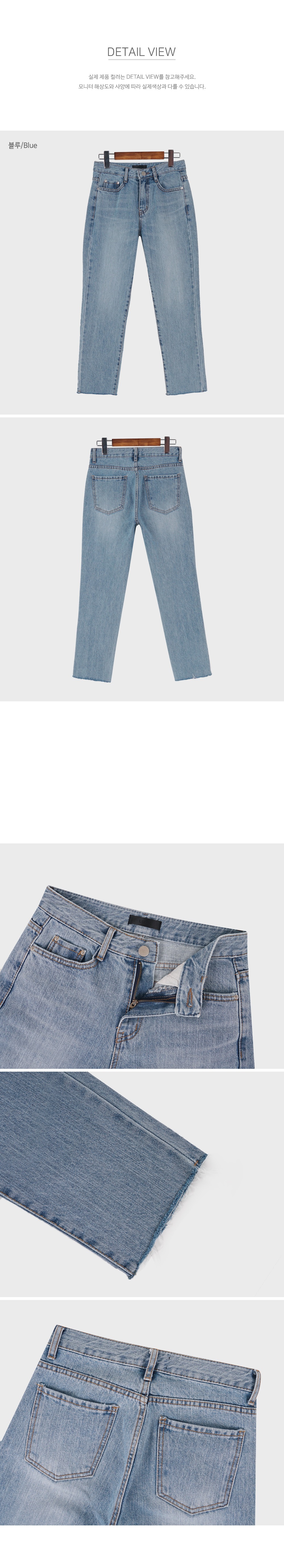 Washed Straight Jeans-holiholic.com