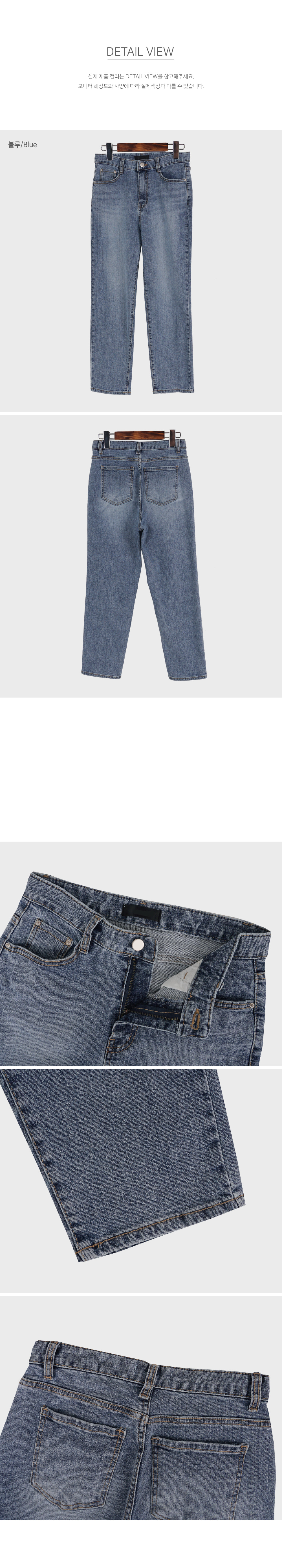 High Waist Straight Jeans-holiholic.com