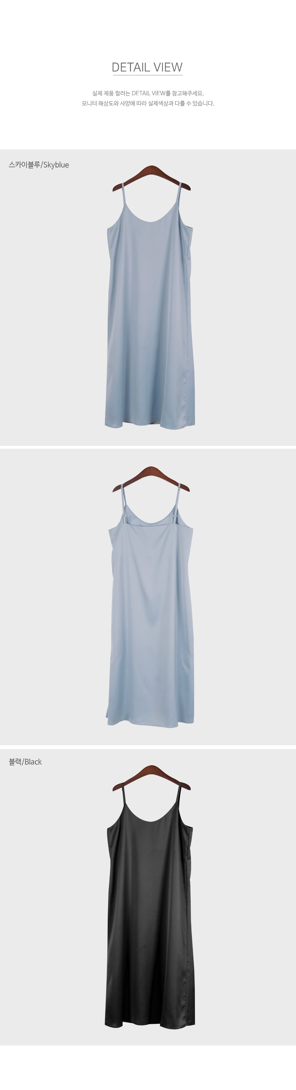 Satin Bustier Dress-holiholic.com