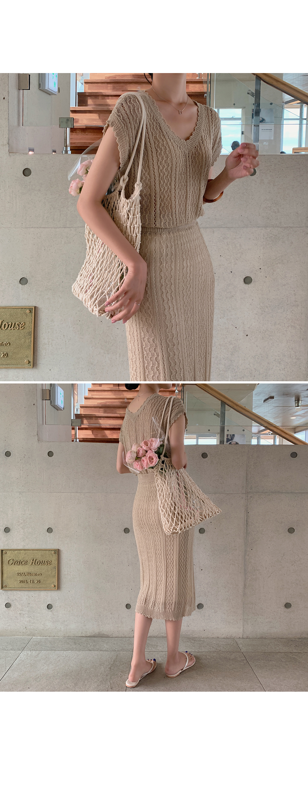 Alice Knit Skirt & Top Set-holiholic.com
