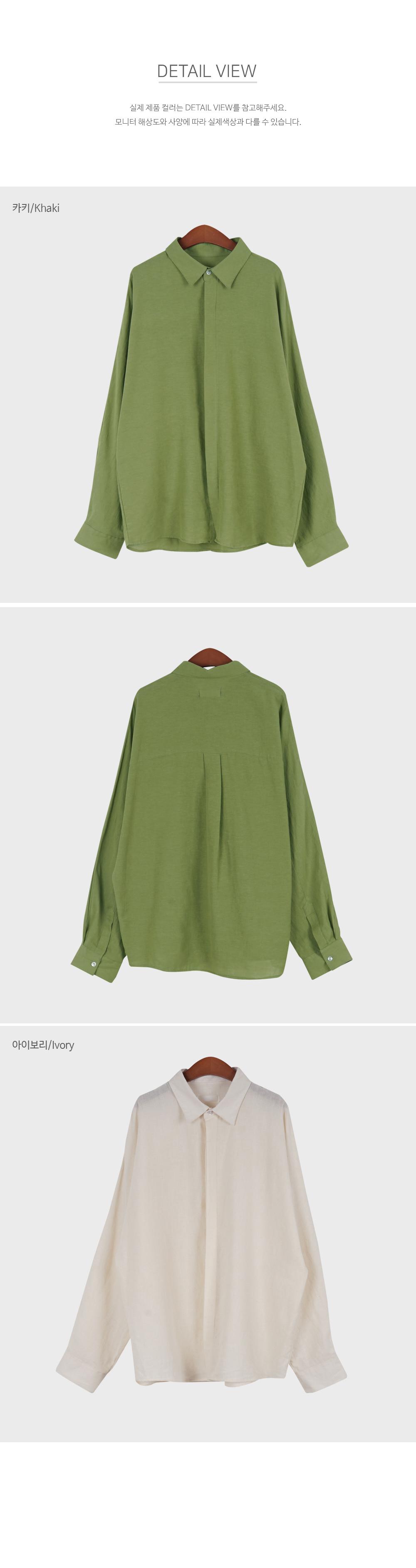 Basic Hidden Button Linen Shirt-holiholic.com