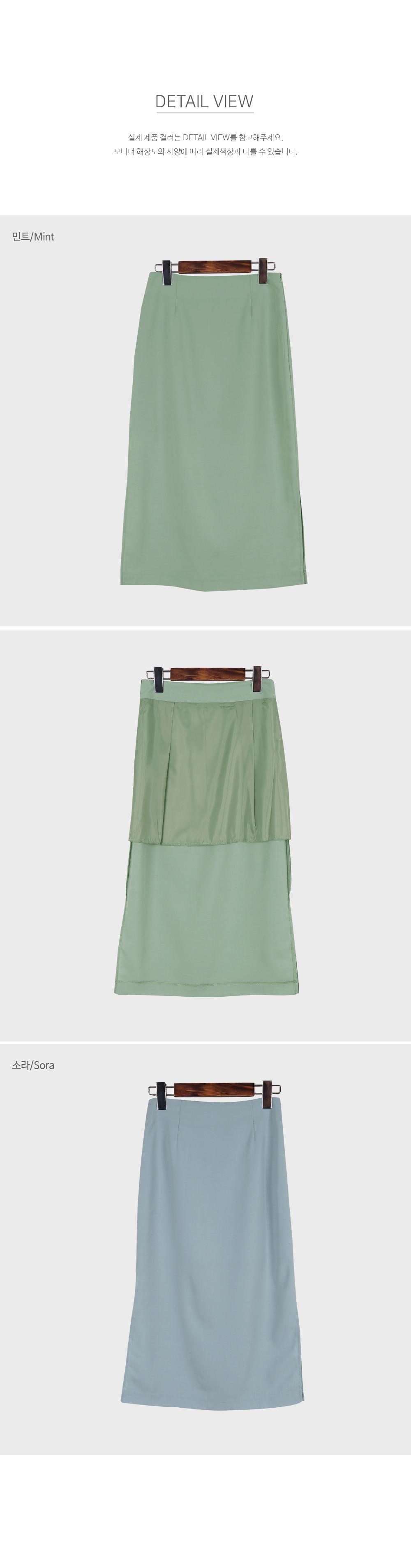 Stretch H Line Skirt-holiholic.com