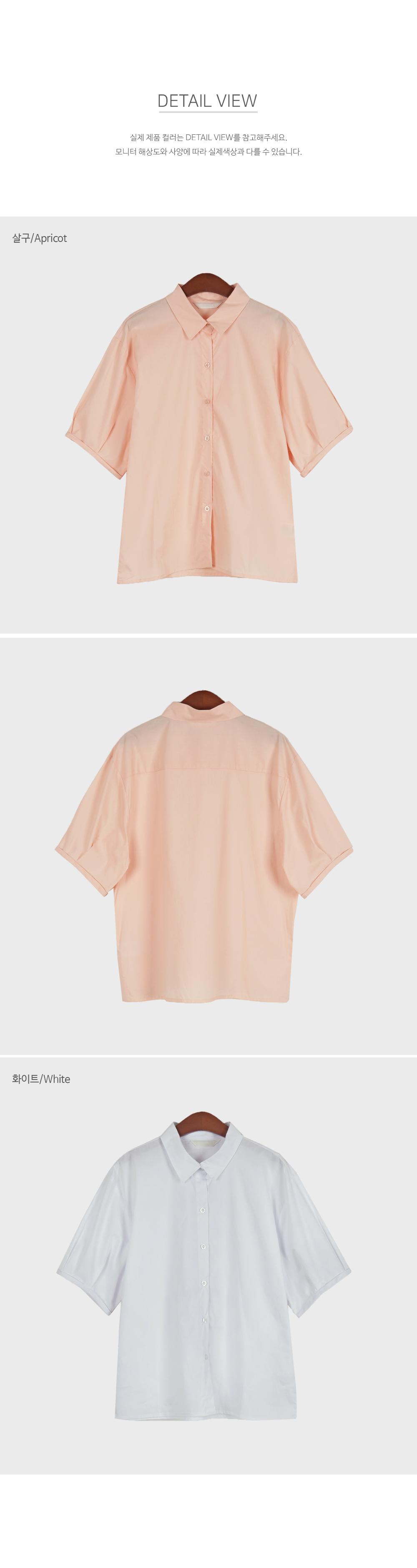 Dropped shoulder Cotton Shirt-holiholic.com