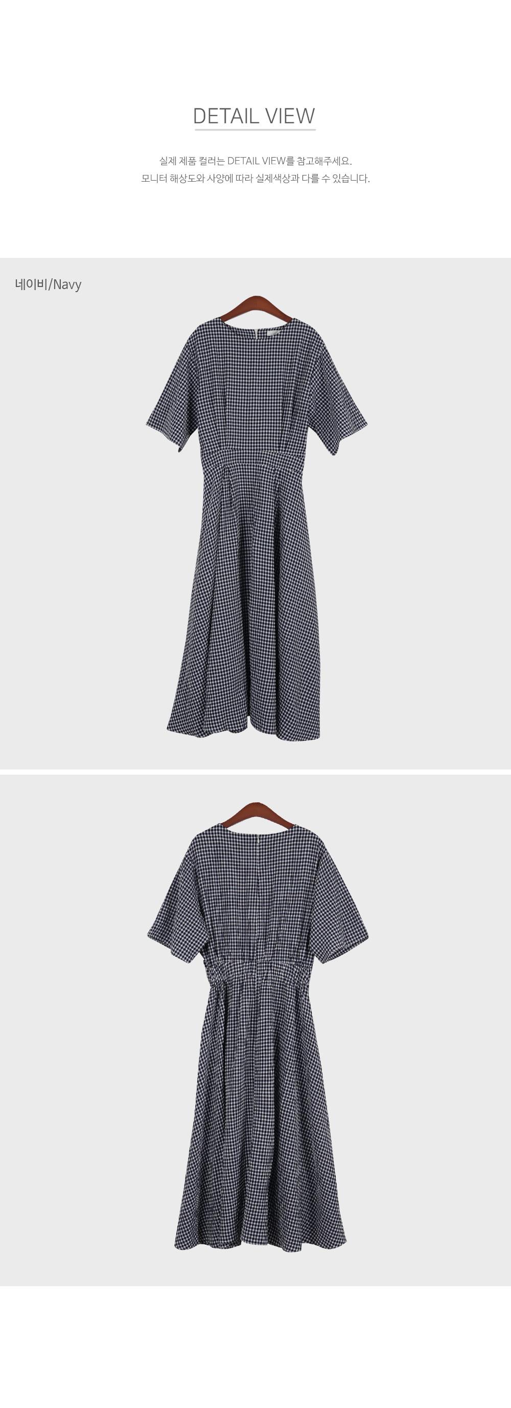 Mini Check Ruffle Dress-holiholi.com