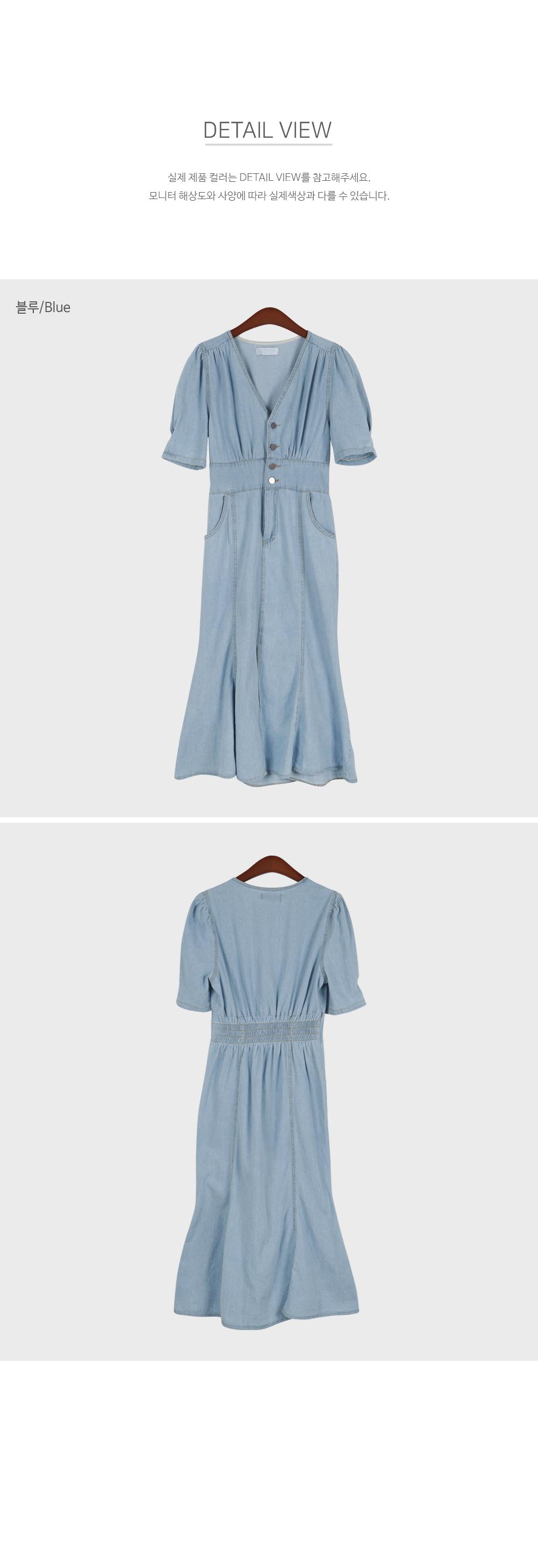 Puff Sleeve Mermaid Denim Dress-holiholic.com