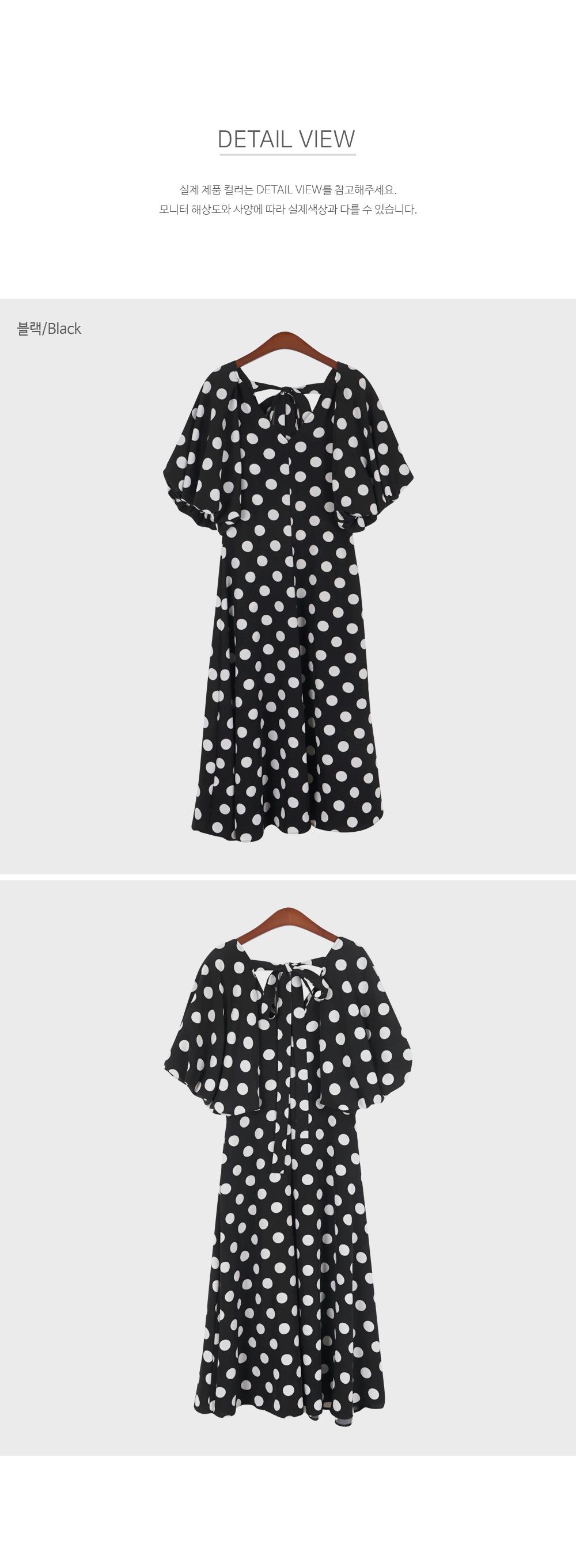 Baby Dot Puff Sleeve Dress-holiholic.com