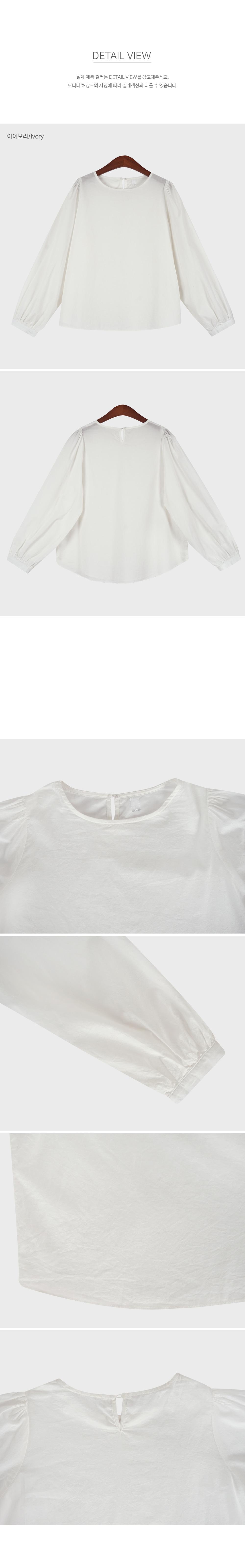 Minimal Round Neck Blouse-holiholic.com