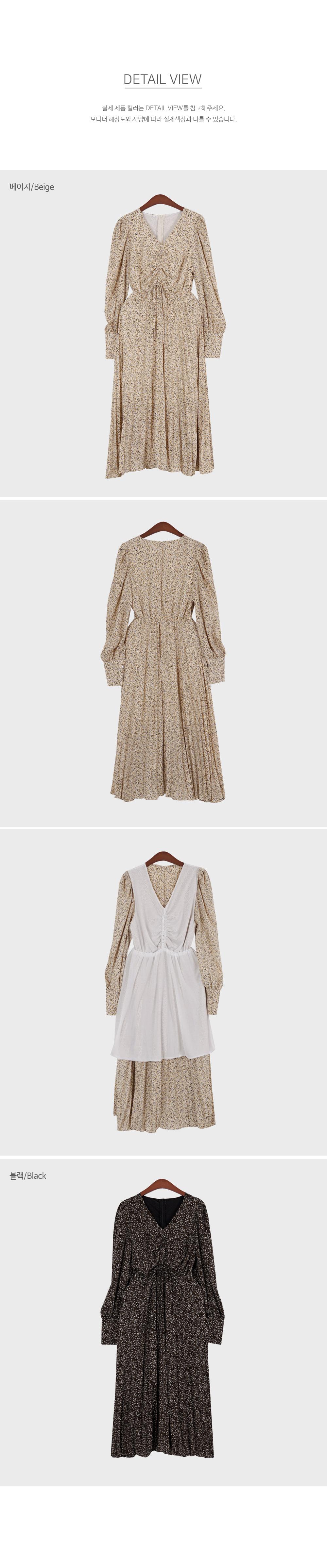 V Neck Flower Shirring Dress-holiholic.com
