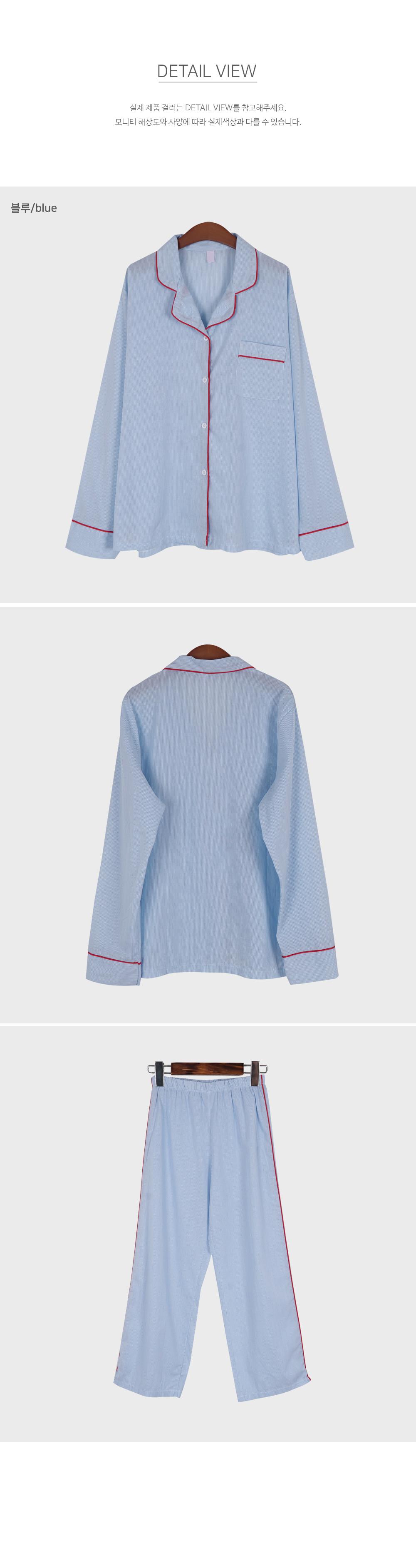 Delia Stripe Pajama Set-holiholic.com