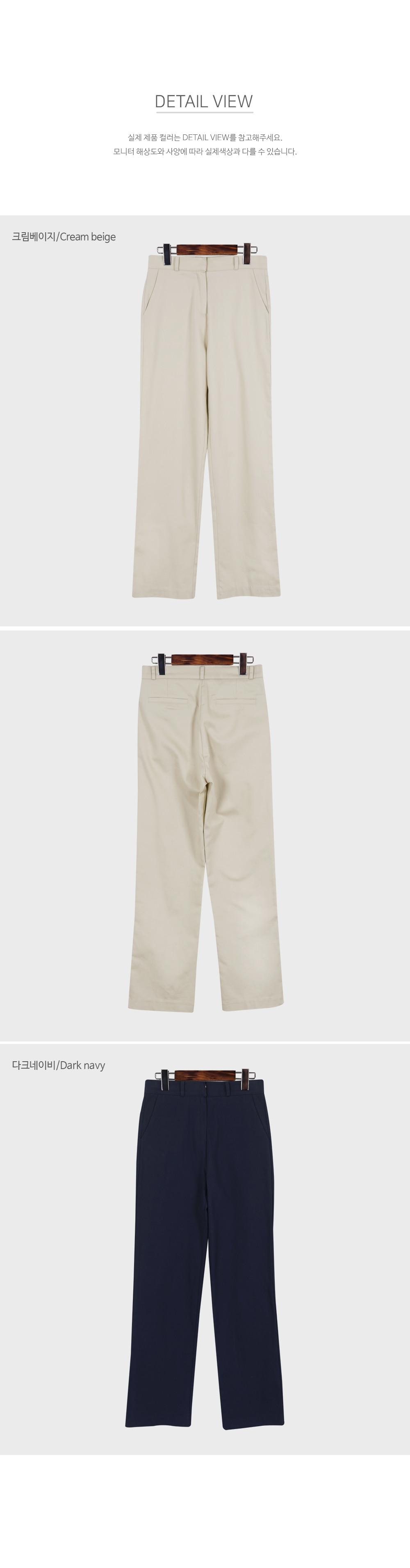 Premium Cotton Daily Slacks-holiholic.com