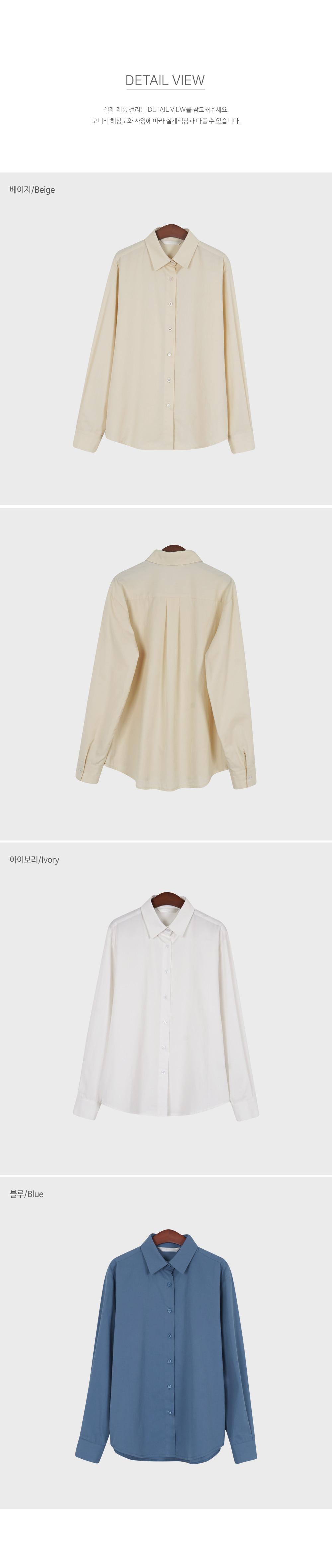 Kelly Basic Daily Shirt-holiholic.com