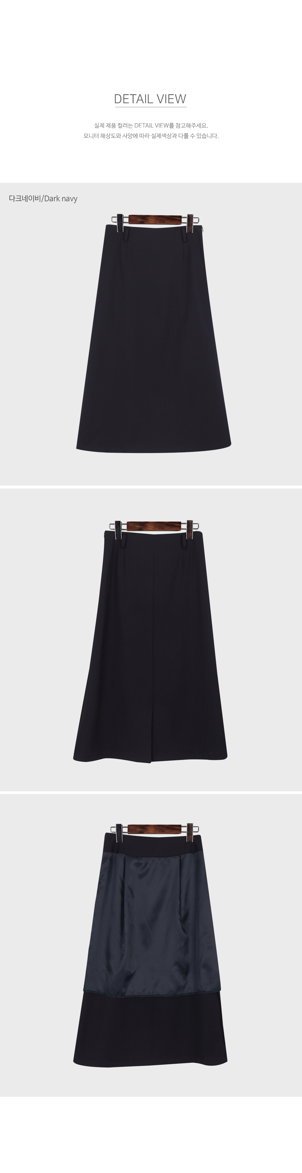Herringbone Classic Long Skirt-holiholic.com