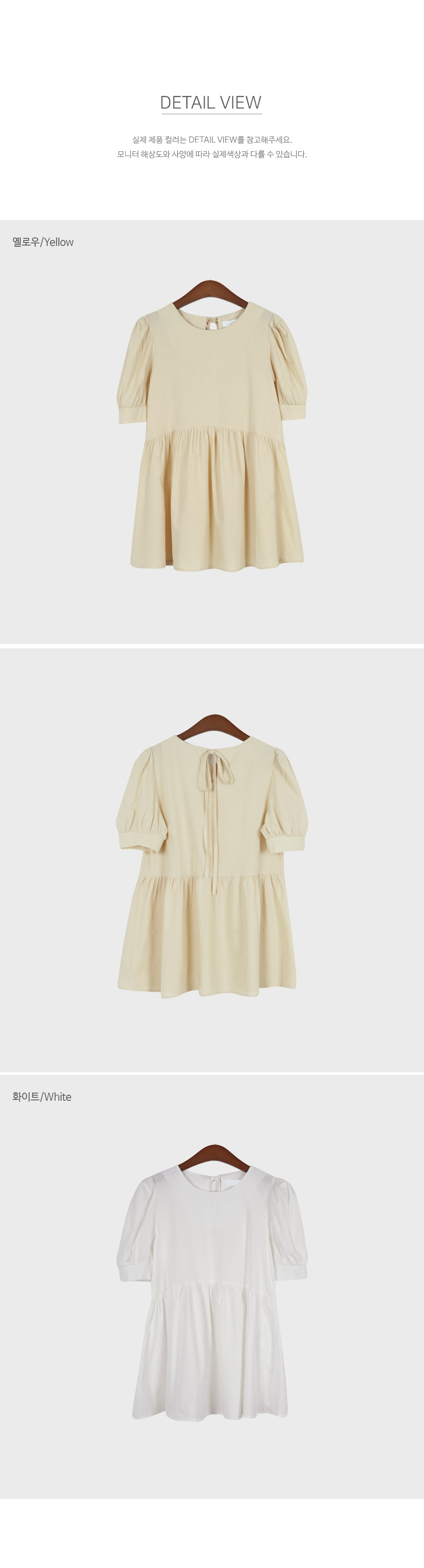 Cut Out Tie Back Flare Blouse-Holiholic