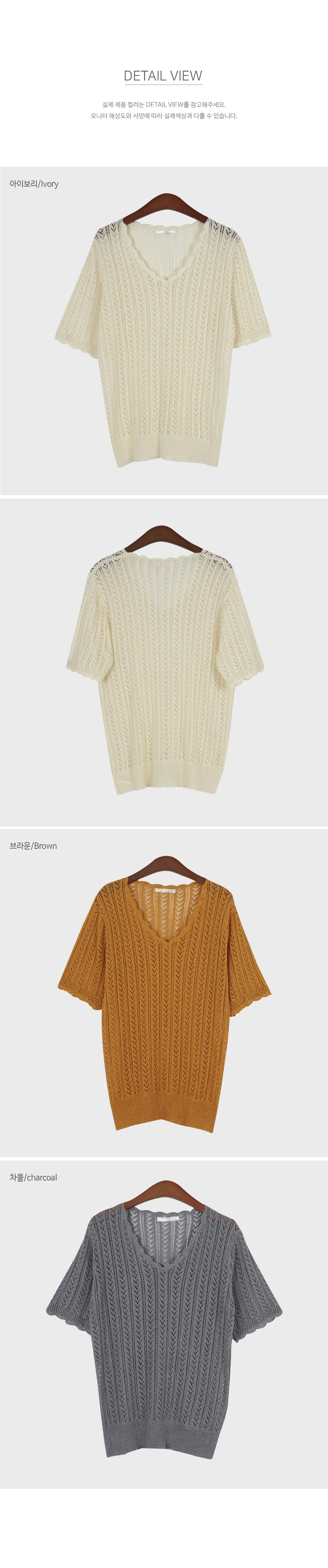 Solid Open knit Top-holiholic.com