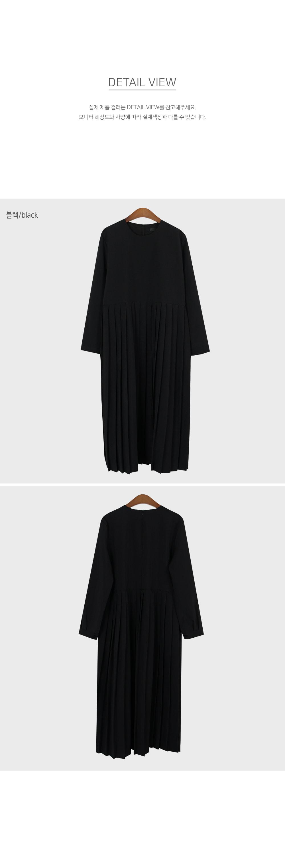Modern Pleats Midi Dress-Holiholic